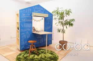 co-ba HOME:家の中に小屋を作る新発想—Campfire