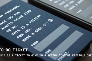 TO DO TICKET:大人の肩たたき券。プレゼントにどうぞ—Makuake