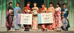 ミスコン:2016ミス日本酒山梨大会を応援しよう---Makuake